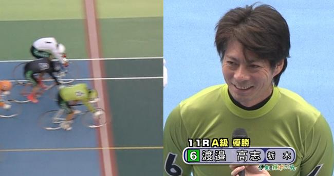 0912_watanabe_takashi