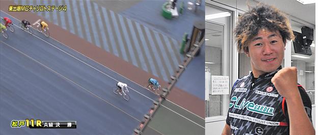 201126松戸A級決勝