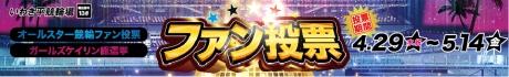 banner_460-70_JPG